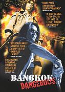 sniper-z-bangkoku